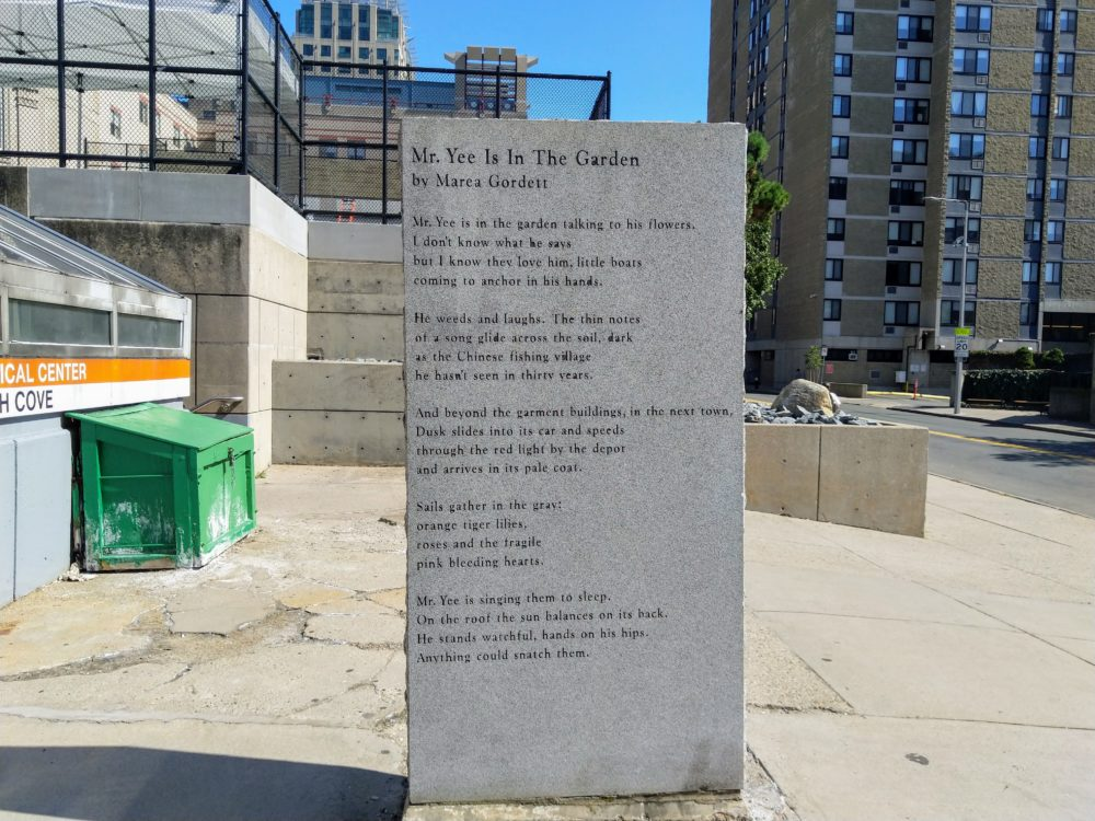 "it's a poem inscribed on a stone monument, titled ""mr. yee is in the garden""."