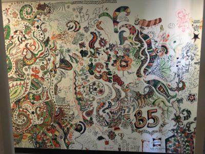 B5 mural