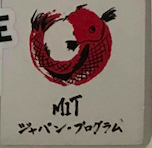 misti japan sticker
